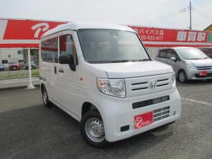 ホンダ N-VAN G・ホンダセンシング 届出済み未使用車