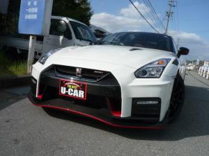 日産 GT-R ニスモ 2020モデル
