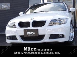 BMW 3シリーズ 320iツーリング Mスポーツパッケージ パノラマサンルーフ