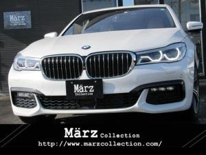 BMW 7シリーズ 740d xDrive Mスポーツ BMWレーザーライト サンルーフ  リモートパーキング アダプティブクルーズ ステアリング&レーンコントロールアシスト ジェスチャーコントロール ディーラー車 禁煙 記録簿 1オーナー