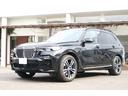 BMW/BMW X7 xDrive 35d Mスポーツ