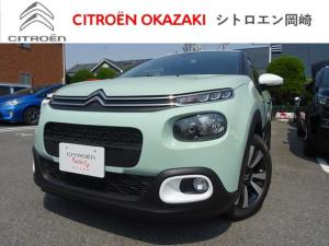 シトロエン C3 シャイン 登録済未使用車 希少カラー CarPlay 新車保証継承