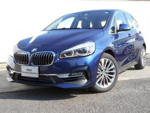 BMW 2シリーズ 218iアクティブツアラー ラグジュアリー2年BPS認定車