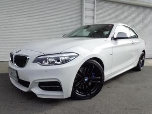 BMW 2シリーズ M240iクーペ18AW黒革衝突軽減デモカー認定中古車