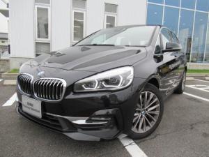 BMW 2シリーズ 218dアクティブツアラー ラグジュアリー コンフォートパッケージ ブラックレザーシート 17AW 弊社デモカー 認定中古車