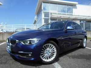 BMW 3シリーズ 320iラグジュアリー 17AW黒革社外DTV後期8AエンジンACC禁煙1オーナー認定中古車