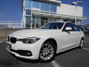 BMW 3シリーズ 318i 16AW衝突軽減クルーズコントロールLEDヘッド禁煙認定中古車