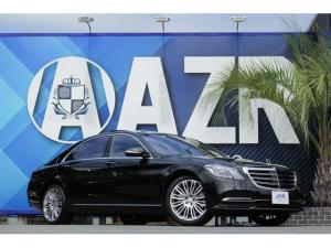 メルセデス・ベンツ Sクラス S560 4マチックロング S560 ロング ショーファーPKG ブルメスターサウンド 置くだけ充電器 リアエンターテイメントシステム ウッドコンビステアリング 純正エアサスペンション オットマン付き マッサージ機能付きシート