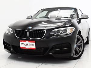 BMW 2シリーズ M235iクーペ MエアロダイナミクスPKG 18インチダブルスポークスタイリング436M パーキングサポートPKG リヤビューカメラ ブラックファブリックアルカンターラシート コンフォートアクセス 自動防眩ミラー