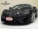 マクラーレン/マクラーレン 570GT ベースグレード