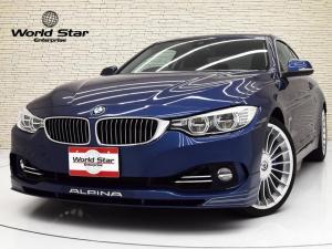 BMWアルピナ B4 ビターボ クーペ OP165 右ハンドル LEDライト ガラスSR ブラックレザーシート シートH TVチューナー ハーマンカードンサウンド リヤビューカメラ 20インチアルピナクラシックAW レーダーセンサー
