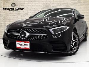 メルセデス・ベンツ CLSクラス CLS220d スポーツ エクスクルーシブパッケージ ガラススライディングルーフ 360°カメラ AMGスタイリングPKG AMG19インチ5ツインスポークAW ヘッドアップディスプレイ ブルメスターサウンド ベンチレーター アンビエントライト 禁煙車
