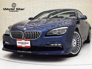 BMWアルピナ B6 ビターボ クーペ エディション50 50周年記念世界限定50台 右ハンドル 鍛造20インチクラシックAW 前後パークセンサー リヤビューカメラ エディション50専用デコライン ブラックレザーシート ハーマンカードンサウンド 禁煙車
