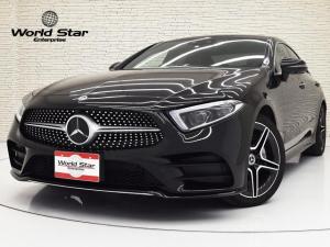 メルセデス・ベンツ CLSクラス CLS450 4マチック スポーツ エクスクルーシブPKG ISG搭載モデル ガラスSR 360°カメラ AMGスタイリングPKG AMG19インチ5ツインスポークAW ブラックナッパレザーシート ベンチレーター ブルメスターサウンド ヘッドアップディスプレイ