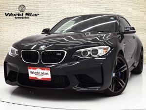 BMW M2 ベースグレード 19インチMライトアロイダブルスポークAW アダプティブLEDヘッドライト ACC リヤビューカメラ ブラックダコタレザーシート シートH カーボンファイバーインテリアトリム コンフォートアクセス