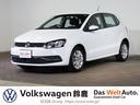 フォルクスワーゲン/VW ポロ 40thエディション