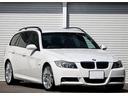 BMW/BMW 320iツーリング Mスポーツパッケージ 専用装備