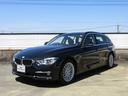 BMW/BMW 320dTouring Luxury