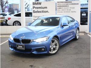 BMW 4シリーズ 420iグランクーペ Mスポーツ 弊社レンタカー使用車