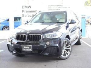 BMW X5 xDrive 35i Mスポーツ サードローシート付き
