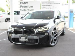 BMW X2 xDrive 18d MスポーツX ハイラインパック
