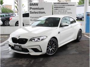 BMW M2 コンペティション ワンオーナー車 ブラックレザー HIFIスピーカー付き メーカー1年保証