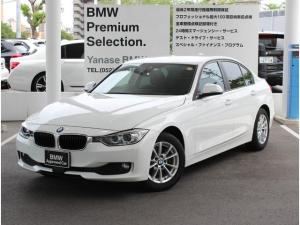 BMW 3シリーズ 320d ワンオーナー車 メーカー1保証付き ナビゲーション バックカメラ付
