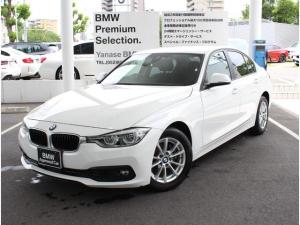 BMW 3シリーズ 320i ワンオーナー車 メーカー1年保証付き ナビゲーション バックカメラ