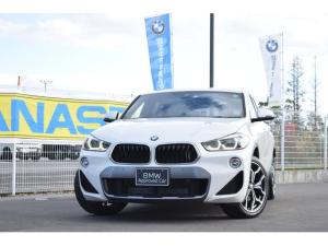 BMW X2 xDrive 20i MスポーツX ワンオーナー車 メーカー1年保証付き ナビ・バックカメラ付き