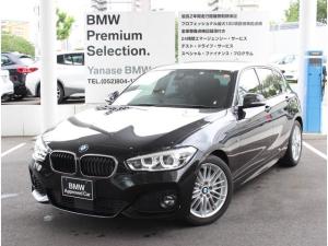 BMW 1シリーズ  コンフォートパッケージ付 パーキングサポートパッケージ付 LEDヘッドライト