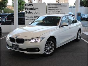 BMW 3シリーズ 318i ワンオーナー車 メーカー1年保証付き ナビ・バックカメラ付