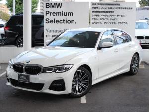 BMW 3シリーズ 320i Mスポーツ ワンオーナー車 コンフォートパッケージ付 レーダークルーズコントロール装備車
