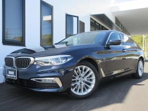 BMW 5シリーズ 523iラグジュアリー 黒革 ワンオーナー 認定中古車