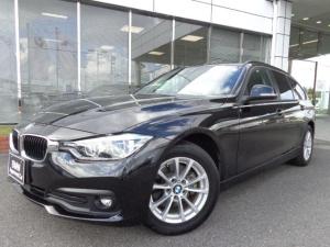 BMW 3シリーズ 320dツーリング LEDヘッドライト コンフォートアクセス 16インチAW ワンオーナー 禁煙車 1年AC