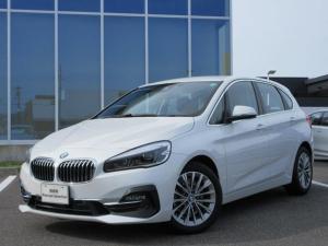BMW 2シリーズ 218dアクティブツアラー ラグジュアリー ブラックレザーシート シートヒーター 電動シート LEDヘッドライト バックカメラ 電動トランク 17インチAW デモカー禁煙車 2年保証