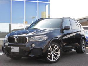 BMW X3 xDrive 20d Mスポーツ ハイラインパッケージ ブラウンレザーシート シートヒーター リアシートヒーター セレクトPKG パノラマサンルーフ ヘッドアップディスプレイ アンビエントライト 20インチAW ワンオーナー禁煙車 1年保証