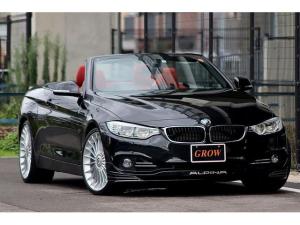 BMWアルピナ B4 ビターボ カブリオ 3.0ツインターボ410ps/アルピナスイッチトロニックZF製9速オートマティック/アルピナクラシック20インチアルミ/アクラポヴィッチ製オーバル・ツイン・テール・パイプ/