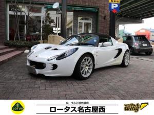 ロータス エリーゼ Rスーパーツーリング・鍛造AW・カーボンバケットシート