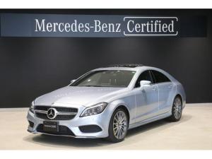 メルセデス・ベンツ CLSクラス CLS220d AMGライン スライディングルーフ 360度カメラ ダイヤモンドシルバー 認定中古車