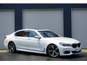 BMW/BMW 750Li Mスポーツ