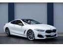 BMW/BMW M850i xDriveクーペ