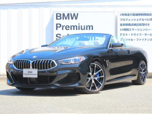 BMW 8シリーズ M850i xDriveカブリオレ 弊社デモカー 白レザー