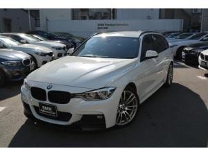 BMW 3シリーズ 320dツーリング Mスポーツ ワンオナ禁煙車 茶レザー