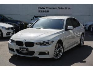 BMW 3シリーズ 320i xDrive Mスポーツ ワンオーナー禁煙車