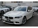 BMW/BMW 523i Mスポーツ