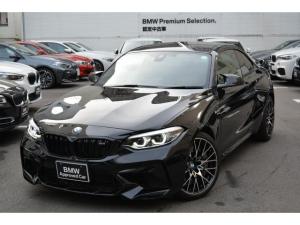 BMW M2 コンペティション ワンオーナー禁煙車 ブラックレザー harman/kardon