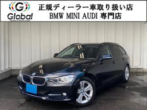 BMW 3シリーズ 320dブルーPスポーツ 純正ナビ&Bカメ禁煙車 1年保証付