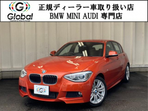 BMW 1シリーズ 116iMスポーツ純正ナビ&Bモニ 8,900km1年保証付
