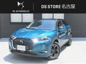 シトロエン DS3クロスバック ソーシック /パッケージオプション付/燃費改善モデル/新車保証継承/ACC/カープレイ・アンドロイドオート