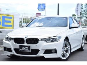 BMW 3シリーズ 330eMスポーツアイパフォーマンス認定中古車全国1年保証付